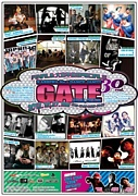 KASHIWA NO.1DANCE JAM!!!! GATE