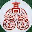 07年卒茨城県立竜ヶ崎第一高校