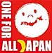 ONE FOR ALL JAPAN