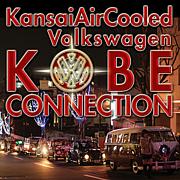 KOBE CONNECTION(関西空冷VW)