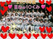05*淑徳III-10:)