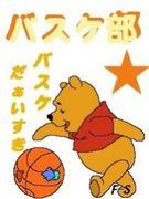 新発田高校バスケットボール部