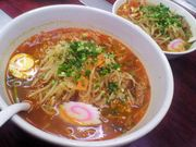 焼肉レストラン -太龍-