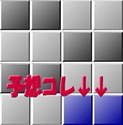 【jubeat】ひらめきで押すw