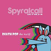 DEATH POP(デスポップ)
