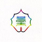 【2011年度】東京芸術大学新入生