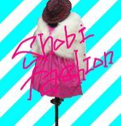 shobi*fashion