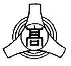 秋田県立新屋高等学校