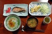 朝飯まだファッカー!!!!