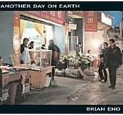 男と男のBrian Eno