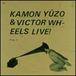 嘉門雄三&VICTOR WHEELS LIVE!
