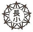 鶴ヶ島市立長久保小学校