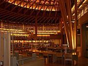 AIU図書館族