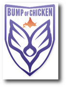 BUMP OF CHICKEN in 北海道