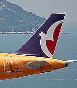 澳門航空 Air Macau