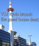 京都ゲストハウス情報