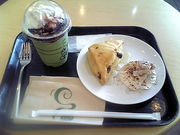☆stabacation☆@三重