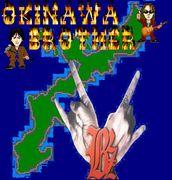 B'z★沖縄Brother