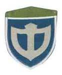 陸上自衛隊 第35普通科連隊