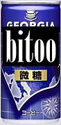 bitoo
