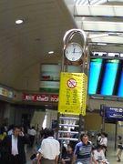 JR川崎時計台