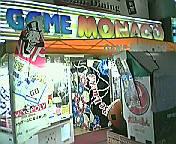 モナコ町田店