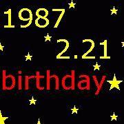1987年2月21日生まれ☆