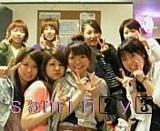 SaminnY3♡♡♡