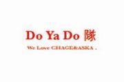 Do Ya Do 隊 〜 We love C&A