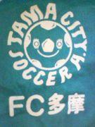 FC多摩っ子