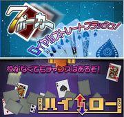 ハンゲーム ポーカー島