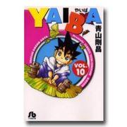 YAIBA(ヤイバ)が好きっ!