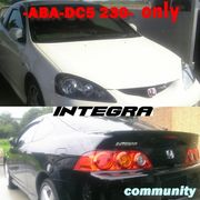 ABA-DC5 230 INTEGRA only