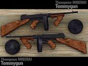 Thompson[トンプソン]