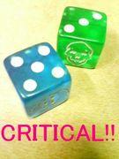 クリティカル値8