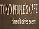 TOKYO PEOPLE'S CAFE