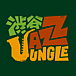 渋谷JAZZ JUNGLE