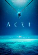 ACRI's OCEAN 〜石井竜也〜