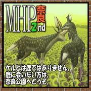 MHP2ndG in 奈良