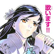 舞-乙HiME&舞-HiME(コミック版)