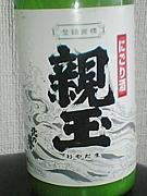 日本酒の会 札幌本部