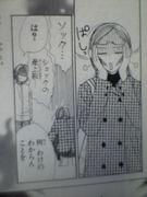 ラブ☆コン=笑い!!