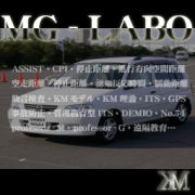 MG-LABO