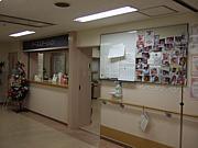 咲花病院産婦人科