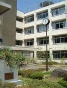 市立大月短期大学附属高等学校