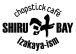 Chopstick Cafe 汁べゑ