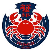 蟹部 CRAB☆CLUB