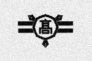 県立八幡高校(98年卒業生)