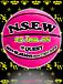 N.S.E.W.