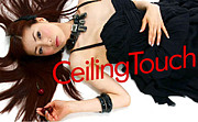 Ceiling Touch シーリングタッチ